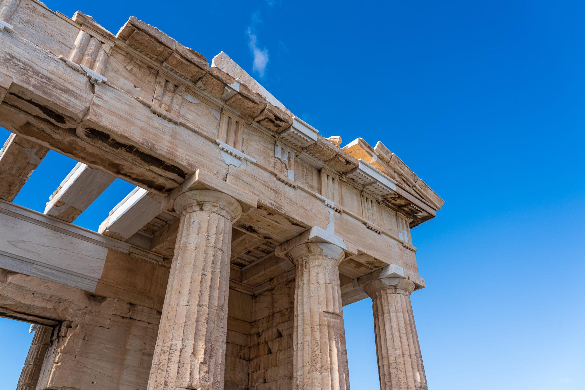 Parthenon #1