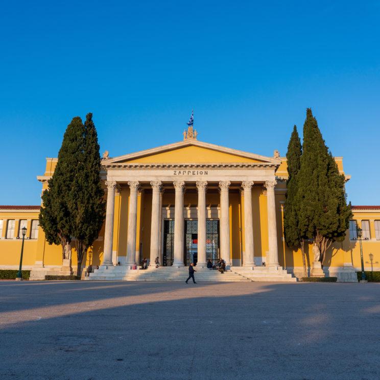 Zappeio Hall